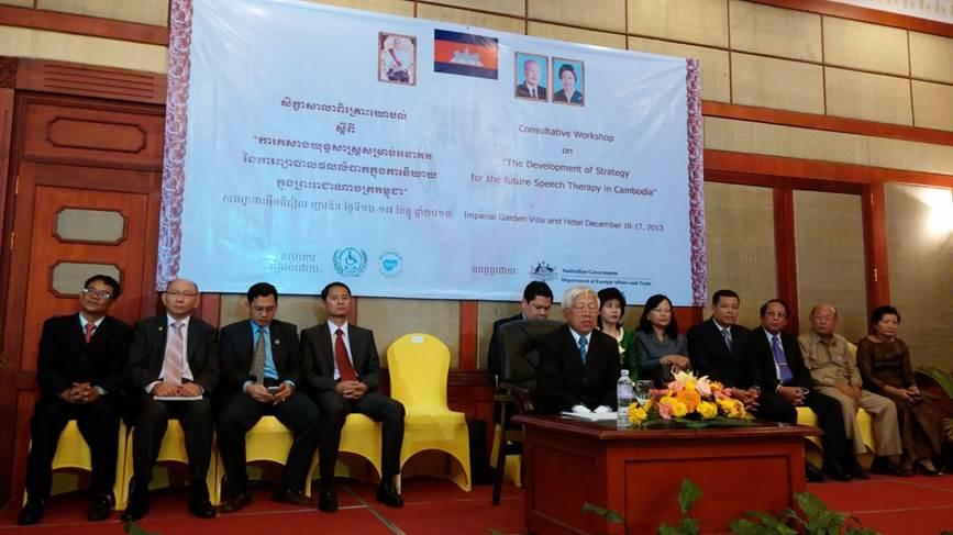 TinyEYE Assists in Bringing Speech Therapy to Cambodia